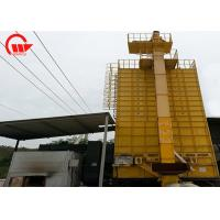Quality Batch Recirculating Small Grain Dryer Machine Less Pollution For Grain for sale