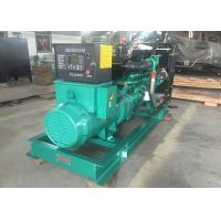 Buy cheap Industrial Type Diesel Generator 120KW / 150 KVA Powered By Yuchai Engine from wholesalers