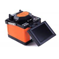 Quality Optic Fiber Fusion Splicer AV6471 Fusion Splicing Machine Made in China for sale