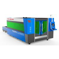 Quality Fiber Laser Industrial Cutting Machine With Cutting Thickness upto 10mm SS for sale