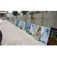 Buy cheap 25LPI 4mm plastic 3d lenticular large size 3d poster large format lenticular from wholesalers