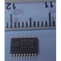 Quality 3 - Level Protection microprocessor 82L54AT MCU - Megawin flash memory 24MHz Frequency for sale