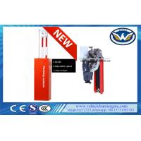 Buy CE Approved Traffic Barrier Gate Fast Processing Speed With 180 Degree Folding Arm at wholesale prices