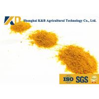 Quality Aquaculture Feed Corn Gluten Feed Without Toxic And Harmful Substances for sale