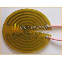 Buy cheap PET film heaters from wholesalers
