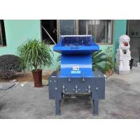 Power 5.5kw LDF B plastic strong crusher fragmentation power 100-250kg/h made in China for sale