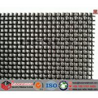 Quality Security Window Screen, bullet-proof mesh, Theftproof window screening,304 window screen for sale