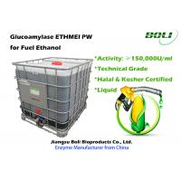 Buy cheap Technical Grade Liquid Amyloglucosidase Enzyme , Biological Enzymes For Fuel Ethanol Industry from wholesalers