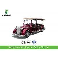 Quality 48V DC Motor Electric Classic Cars 8 Person Old Golf Carts For VIP Reception for sale