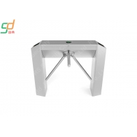China Counter Tripod Turnstile Gate Rfid Card Reader, Security Bi - directional Turnstile on sale