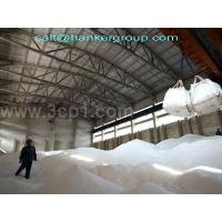 China Crude salt raw salt White Crude Salt Crystal Salt - Crude Salt snow melting salt Bath salt Glauber salt deicing salt in chemicals Snow salt without pollution on sale