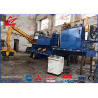 Quality Mobile Car Baler Logger Customized Metal Scrap Baling Press Machine Non Ferrous Metal Packing Machine for sale