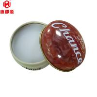 Quality small round metal top food grade tin can for cosmetic candle package for sale