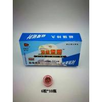 Quality Dingjiweige Natural Herbal Male Enhancement Capsule For Preventing Premature Ejaculation for sale