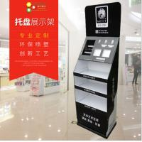 Quality Floor-standing paper display rack, electronic product mobile phone promotion paper display rack, paper display rack for sale