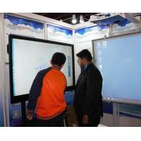 Buy cheap 10-32points multitouch infrared smart board with floor standing interactive from wholesalers
