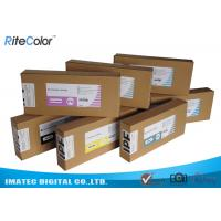 Buy Premium Wide Format Inks , 700ml Pigment PFi - 1700 Compatible Cartridge at wholesale prices