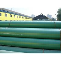 """Buy cheap 9 5/8"""" API 5CT P110 BTC Casing Pipe from wholesalers"""