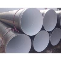 Quality ERW / EFW / SAW / LSAW Steel Pipe 2 Layer 3 Layer PE Coated Steel Pipe for sale