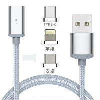 Buy 3 In 1 Magnetic USB Type-C Cable Charging / Data Sync / Lightning Micro USB Cable at wholesale prices