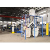 Quality PET Bottle Recycling Plastic Crusher / Plastic Recycling Washing Plant for sale