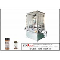 Quality Industrial Electric Auger Powder Filling Machine For 10-500g Filling Weight for sale