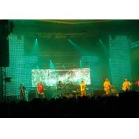 Quality LED Curtain Sign for Stage Use for sale