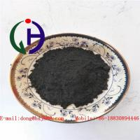 Quality Metallurgical Industry CTP Powder / Asphalt And Tar Roofing Materials for sale
