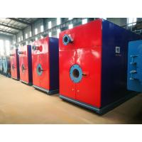 China Negative Pressure High Efficiency Hot Water Boiler  Oil Gas Fired Vacuum Hot Water Boiler on sale
