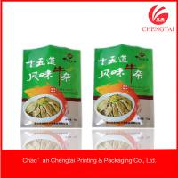 Quality 1 Kg Vaccum Packaging Ham / Roast Duck / Grilled Fish Food Pouch With Aluminium Foil Material for sale