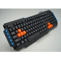 Quality OEM / ODM Dustproof Multimedia Mechanical Keyboard With FCC Certification for sale