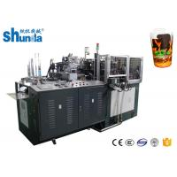 Buy cheap High Speed 26 oz Food Doner Paper Bowl Making Machine Paper Box Forming Machine from wholesalers