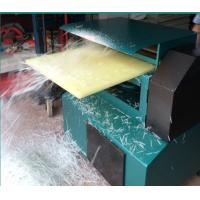 Quality 500mm or 630mm width plastic planing machine for PP, PE, nylon,Seesaw, used rubber sheet for sale
