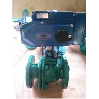 Quality Professional 100NM V Ball Valve Electric Actuator / Miniature Rotary Actuator for sale
