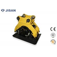 Quality Lower Noise Hydraulic Excavator Plate Compactor For Kobelco Excavator SK60 SK55 for sale