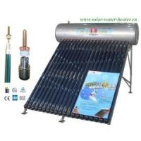 Buy Integrative Pressurized Solar Water Heater-HP at wholesale prices