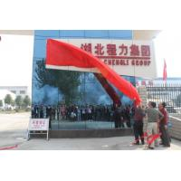 Chengli Special Automobile Co., Ltd.