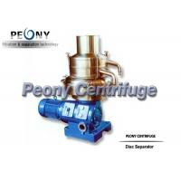 China 3 Phase Mechanical Conical Disc Stack Centrifuge Decanter For Separating Feedstock on sale