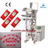 China ketchup packaging machine/tomato sauce packing machine on sale
