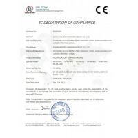 ZHANGJIAGANG FANRS MACHINERY CO.,LTD Certifications