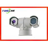Quality 20x Optical Waterproof PTZ Night Vision Camera 1080P For Police Car for sale
