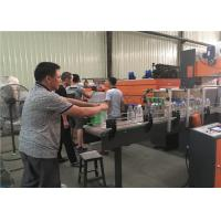 Quality 380V Drinking Water Production Line , Electric Mineral Water Bottling Plant for sale