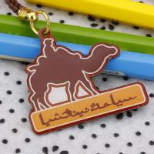 Quality Camel shape printed logo metal mobile phone ring holder custom for sale
