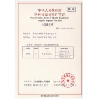 Suzhou Kaifute Lifting Machinery Co.,Ltd Certifications
