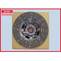 Quality 7 KG Net Weight ISUZU Clutch Disc Best Value Parts 1876101190 For FVR 6HK1 for sale