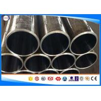 Buy E470 Hydraulic Cylinder Steel Tube Mechanical Engineering Tube With Honing Surface at wholesale prices