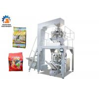 Quality PLC Control Vertical Form Fill Seal Packaging Machine , Speed 5 - 60 Bags / Min for sale