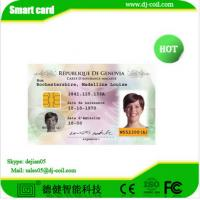 Quality PVC Student chip plastic card for sale
