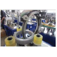 Quality wire winding machine (apg epoxy resin clamping for professional manufacturer) for sale
