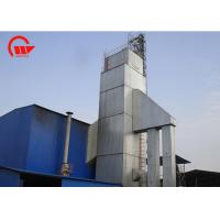 Quality Single Outdoor Rice Mill Dryer , Double Centrifugal Fan Electric Grain Dryer for sale